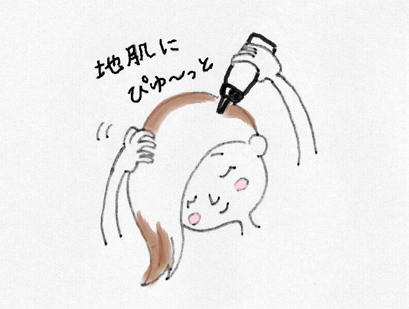 シャンプー液を地肌に浸透させる