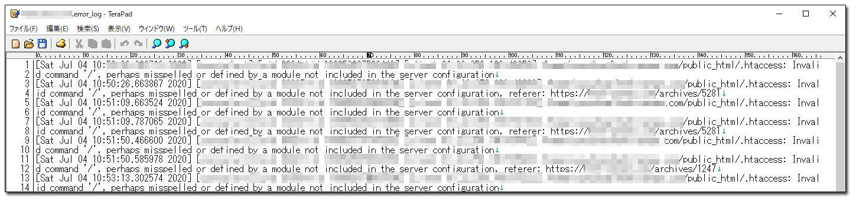 ダウンロードした「〇〇〇〇〇〇.error_log」ファイルの中身を確認